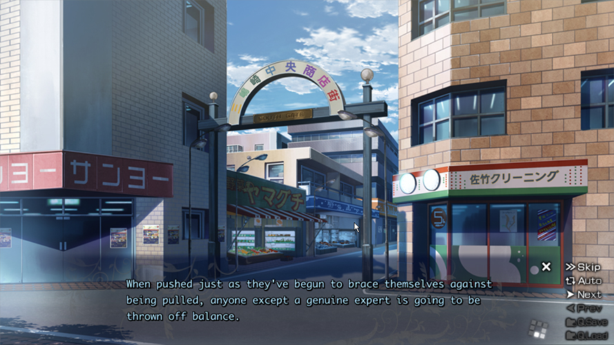 At the start of Grisaia No Kajitsu, the protagonist gets in a fight with a common thief, and shows off his skill at fighting. The protagonist causes quite some hilarious scenes in this visual novel. Note that in this scene no one is having a conversation, so the backdrop shows more clearly in the background.