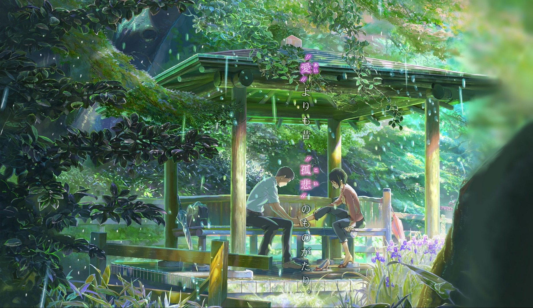 Still of 'The Garden of Words', also known as 'Kotonoha no Niwa'. It has been gorgeously animated.